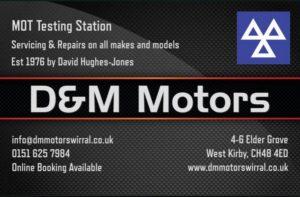 DM Motors